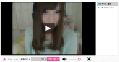 PC再生動画(個人)