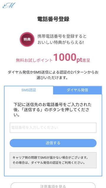 """""""マダムライブ"""